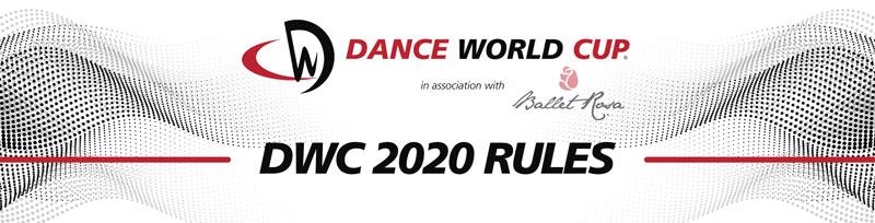 DWC 2020 Rules Amendment